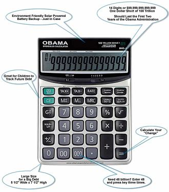 Obama Spendulus Calculator