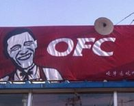 The presidential eatery: The Obama Fried Chicken restaurant in Beijing
