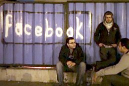 "Egyptian parents are naming their kids ""Facebook"""